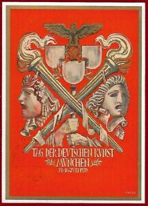 German Third Reich postcard - German Art Day München 1939