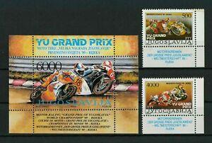 Yugoslavia 1989 ☀ Moto races Rijeka Croatia ☀ MNH**