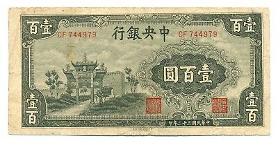 Dependable China Republic Central Bank Of China 100 Yuan 1943 F/vf #254 Beneficial To The Sperm China Paper Money: World