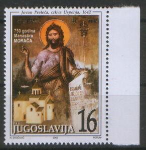 YUGOSLAVIA-MNH-STAMP-MORACA-MONASTERY-ICONS-2002