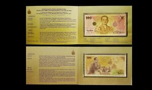 Thailand-2011-100-Bath-Commemorative-Banknote-84-Year-Birthday