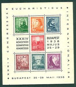 HUNGARY #B94 Souvenir sheet, og, NH, VF, Scott $50.00
