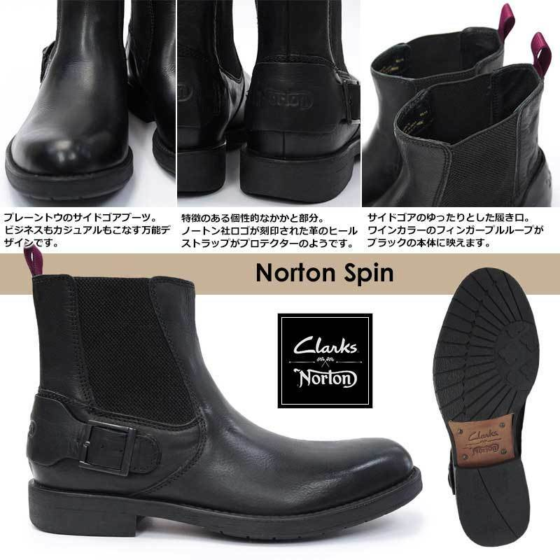 Clarks Nero & NORTON ** Chelsea Biker Boot ** Nero Clarks NORTON SPIN ** G eab7dc