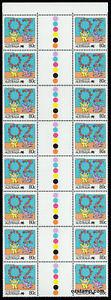 1988-Living-Together-80c-Arts-SG1133-Gutter-Strip-MUH-Mint-Block-Stamps