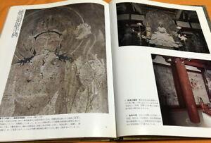 Horyu-ji Kondo Mural Japanese Temple Wall Painting Book from Japan Horyuji #1196