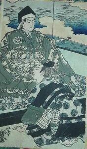 Amical 1882 Meiji 15 Raro Volume Giapponese Sulla Biografia Di Toyotomi Hideyoshi + Un BoîTier En Plastique Est Compartimenté Pour Un Stockage En Toute SéCurité