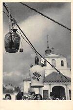 Spain Madrid, Botijos en la Romeria de San Isidro Cruches Pelerinage San Isidro