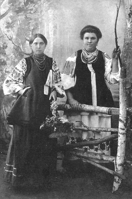 NM Antique  Ukrainian or Romanian  Folk Hand Embr… - image 4