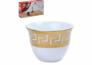 Image Is Loading Porcelain Arabic Turkish Coffee Cups Gawa Gift Set