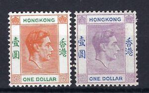 1938-King-George-VI-SG155-amp-SG156-1-Mint-Lightly-Hinged-HONG-KONG-SEE-SCANS