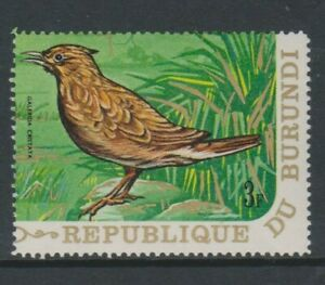Burundi - 1970, 3f Crested Lark, Bird stamp - MNH - SG 543