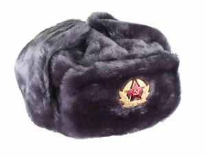 5bd4094a31a0b USHANKA RUSSIAN MILITARY USSR ARMY FUR WINTER HAT SOVIET SOLDIER RED ...
