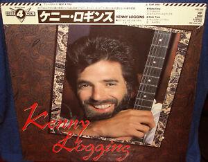 KENNY-LOGGINS-034-Best-4-You-034-1985-SEALED-Japan-only-12-034-W-OBI-FOOTLOOSE-JOURNEY