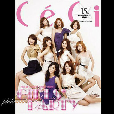 CeCi Korea August 2009 SNSD Girls Generation 2PM Daul Kim Hyun-Bin