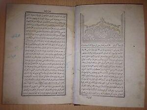 OTTOMAN-ISLAMIC-PHILOSOPHY-GHAZALI-Tercume-i-Kimya-i-Saadet-Gazzali-1844