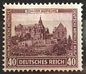 GERMANY 3rd REICH 1932  Castle Marburg  Mi.478 Sc B48 / MNH  CV $192
