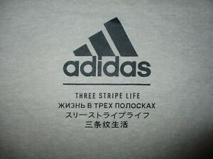 ADIDAS-THREE-STRIPE-LIFE-CLIMALITE-PERFORMANCE-T-SHIRT-English-Japanese-Go-To-MD