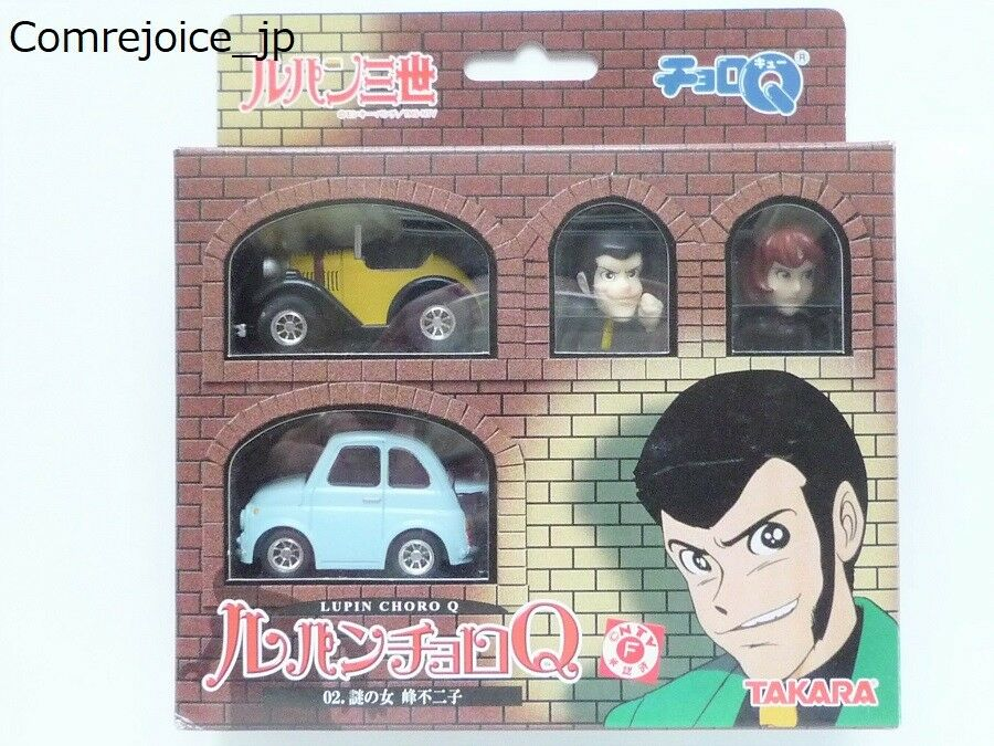 Chgold Q TAKARA Lupin the 3rd 2 Cars Figure Mine Fujiko JAPAN Anime NEW F S
