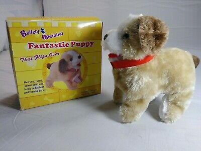 "Symbol Of The Brand Fantastic Puppy Flip Over Battery Operated 8"" Sk-898 High Resilience 1990-now"