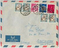 52407 -  JAPAN -  POSTAL HISTORY: AIRMAIL COVER to ITALY 1970 - FLOWERS / BIRDS