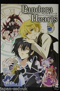 pandora hearts artbook