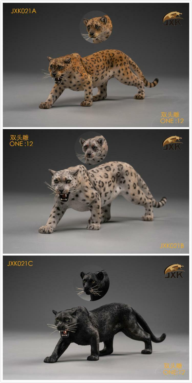 112 Scale JXK Jxk021 The Leopard Panther 3 Colorees Jaguar Animal modellolo giocattolo