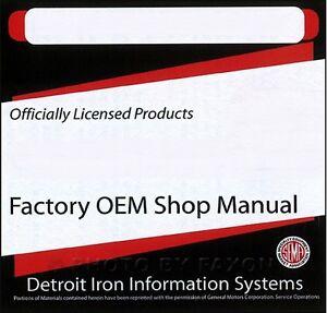 1954 1955 cadillac cd shop manuals and parts book illustrated master rh ebay ie cadillac cts 2003 parts manual cadillac cts 2003 parts manual