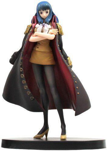 Banpresto Volume 1 Ain DXF Grandline Lady Action Figure
