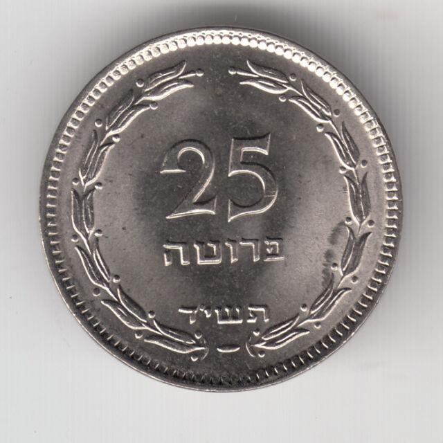 1954 ISRAEL 25 PRUTA TRADE COIN cat. 12a UNCIRCLULATED