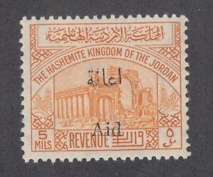 Jordan-Sc-RA26a-MNH-1950-5m-orange-Ruins-type-II-ovpt-F-VF
