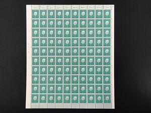 Bund-100er-Bogen-MiNr-302-postfrisch-MNH-Formnummer-1-BW7467