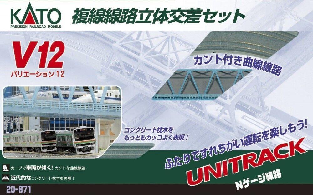 20-871 V12 doble vía línea sobrevuelos Set Kato Japan F S S3252