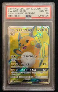PSA-GEM-10-Pokemon-Card-SunMoon-Shining-Legends-Raichu-GX-074-072-SR-SM3