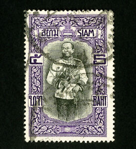 Thailand-Stamps-173-VF-Used-Catalog-Value-190-00
