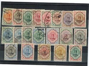 Iran 20 stamps used UL-647