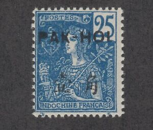 France, Offices in China, Pakhoi Sc 24 MNH. 1906 25c deep blue w/ black ovpt