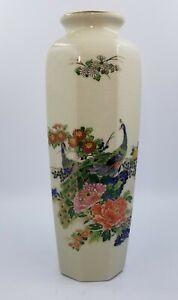 Interpur-Floral-Vase-Peacock-Chrysanthemum-Crackle-Imperial-Made-in-Japan