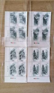 China 2006-7 Qingcheng Mountain blok of 4 stamp-B