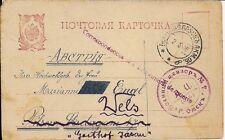 Kriegsgefangenpost Russland - Österreich Wels OÖ. 1918 Zensur weitergeleitet