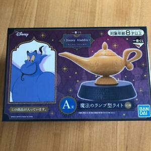 Disney Ichiban Kuji Aladdin Disney Princess Prize C glass set F//S