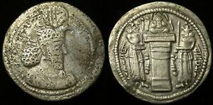 SASANIAN-KINGS-Hormizd-II-AD-303-309-AR-Drachm