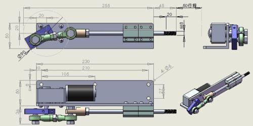 DC 24V DIY Electric Motor Speed Controller Reciprocating Linear Actuator 250RPM