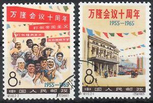 Cina-1965-aumenta-Conferenza-Set-di-2-in-perfetta-condizione-Usato