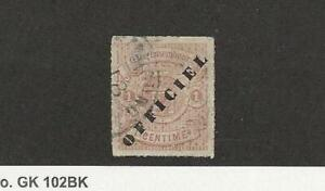 Luxembourg-Postage-Stamp-O23-VF-Used-1878-JFZ