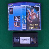 VHS - L'ULTIMA SFIDA DI BRUCE LEE (Cina 1981) di NG See Yuen FUTURAMA S03017