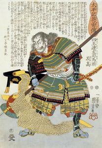 Horio Yoshiharu 30x44 Samurai Hero Japanese Print Asian art Japan Warrior