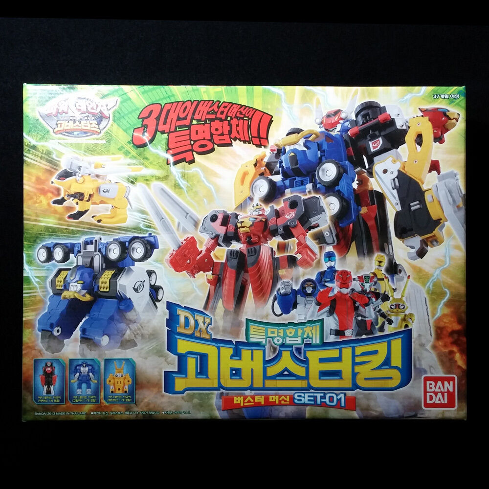 Bandai Power Ranger Go Busters Dx Go-buster Oh Set Ace Gorilla Conejo Buddy Zord