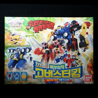 Bandai Power Ranger Go Busters DX GO-BUSTER OH SET Ace Gorilla Rabbit Buddy Zord