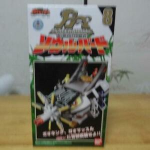 Gaoranger-Power-Animal-Series-8-Soul-Bird-figure
