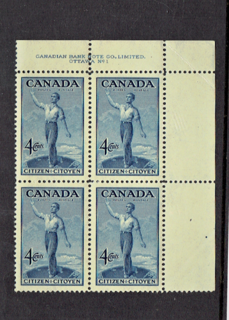 1947 Canada (BNA) 80th Anniv Canada Imprint Block of 6 Sc#275 M/NH/OG Pristine!*